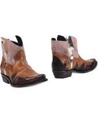 Materia Prima By Goffredo Fantini - Ankle Boots - Lyst