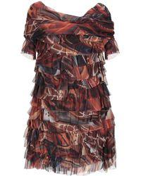 Mariagrazia Panizzi - Short Dress - Lyst