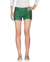 Plein Sud - Denim Shorts - Lyst