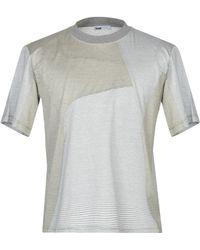 GmbH - T-shirt - Lyst