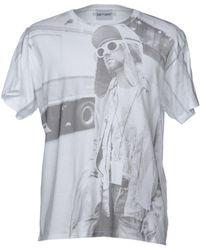 One T Shirt - T-shirt - Lyst