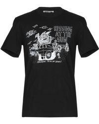 McQ - T-shirt - Lyst