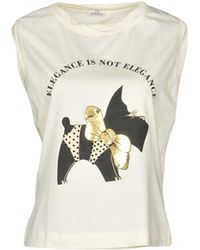 Anna Molinari - T-shirt - Lyst