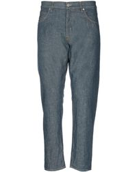 2W2M - Denim Trousers - Lyst