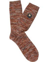 Folk - Short Socks - Lyst