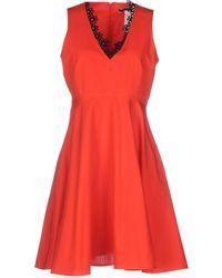 Sportmax Code - Short Dress - Lyst