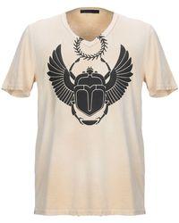 Frankie Morello - T-shirts - Lyst
