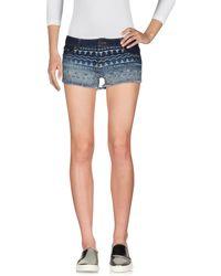Relish - Denim Shorts - Lyst