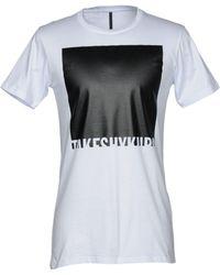 Takeshy Kurosawa - T-shirt - Lyst