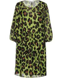 Blugirl Blumarine - Leopard Print Flared Dress - Lyst