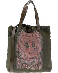 Marc Jacobs - Handbag - Lyst