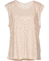 INTROPIA - Sweaters - Lyst