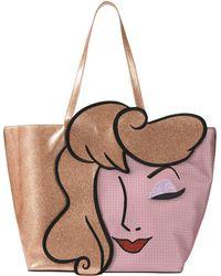 Danielle Nicole - Handbag - Lyst