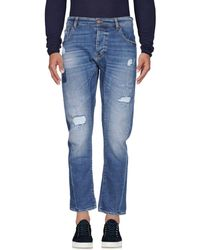 UNIFORM - Denim Trousers - Lyst