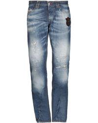 Philipp Plein - Pantalon en jean - Lyst