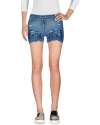 Who*s Who - Who*s Who Denim Shorts - Lyst