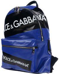 Dolce & Gabbana - Rucksäcke & Bauchtaschen - Lyst