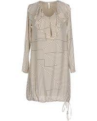 Souvenir Clubbing - Short Dresses - Lyst