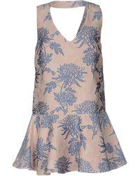P.A.R.O.S.H. - Short Dress - Lyst