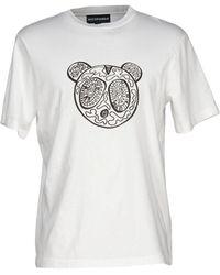 Nicopanda - T-shirts - Lyst