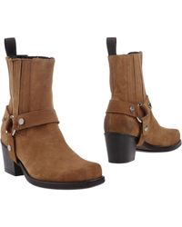 Dondup - Ankle Boots - Lyst