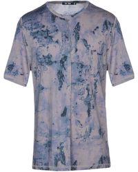 BLK DNM - T-shirt - Lyst