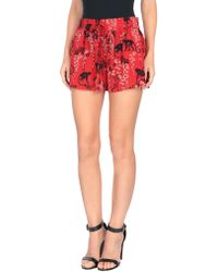 RED Valentino - Monkey Print Shorts - Lyst