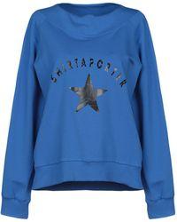 Shirtaporter - Sweatshirt - Lyst