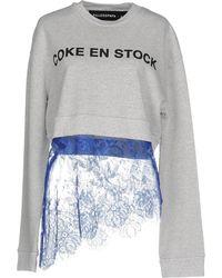 Filles A Papa - Sweatshirt - Lyst
