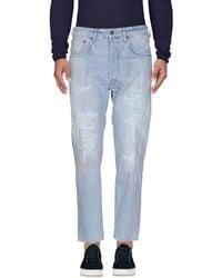 People - (+) People Denim Trousers - Lyst