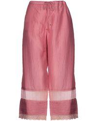 Péro - 3/4-length Trousers - Lyst
