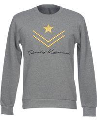 Takeshy Kurosawa - Sweatshirt - Lyst