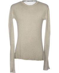 Lumen Et Umbra - Sweater - Lyst