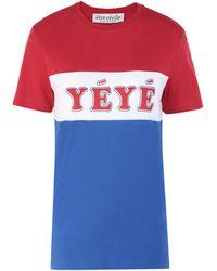 Être Cécile T-shirt - Rouge