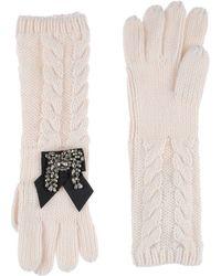 Twin Set - Gloves - Lyst