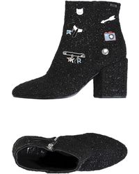 Karl Lagerfeld - Ankle Boots - Lyst