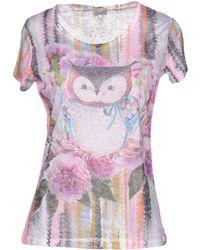 Zoe - T-shirt - Lyst