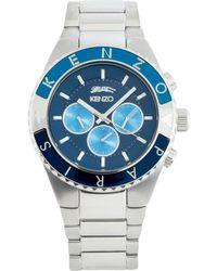 KENZO - Wrist Watch - Lyst