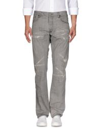 Fabric-Brand & Co. - Denim Trousers - Lyst
