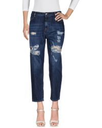 Nine:inthe:morning - Denim Pants - Lyst