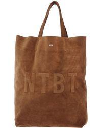 WOOD WOOD - Handbag - Lyst