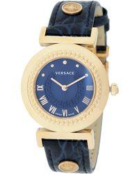 Versace - Wrist Watch - Lyst