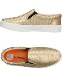 Feiyue - Low-tops & Trainers - Lyst