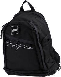 Yohji Yamamoto - Backpacks & Fanny Packs - Lyst