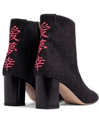 Camilla Elphick - Love, Dream, Happiness Ankle Boots - Lyst