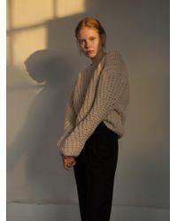 Kelly Love - Gentle Soul Knit - Lyst