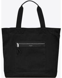 Saint Laurent - City Shopping Bag In Faded Gabardine - Lyst