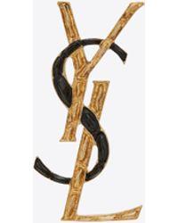 Saint Laurent - Crocodile Animal Brooch In Gold Metal And Black Enamel - Lyst