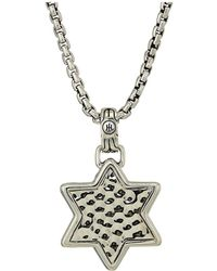 John Hardy - Classic Chain Star Of David Hammered Pendant Necklace - Lyst