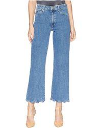 Joe's Jeans - Fashion Crop Flare In Kenzy - Lyst